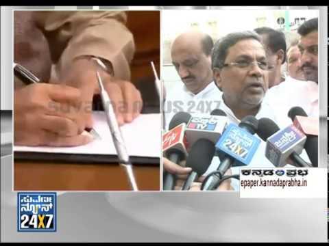 CM Siddaramaiah meet PM Narendra Modi - News bulletin 04 Jun 14