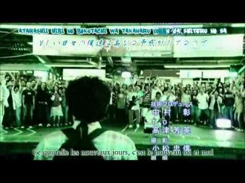 ending densha otoko (Sambomaster - Sekai wa Sore wo Ai to Yobundaze)