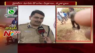 Misguided Villagers Beat tribal youth in Nizamabad   Police Conducts Awareness Program