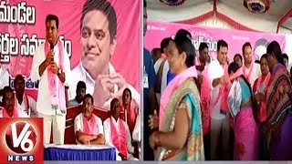 Opposition Leaders Joins TRS In Presence Of Minister KTR | Rajanna Sircilla District