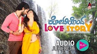 Simple Aagi Ondu Love Story - Kotigondh Love Story 