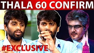 WOW Exclusive Update About Thala 60