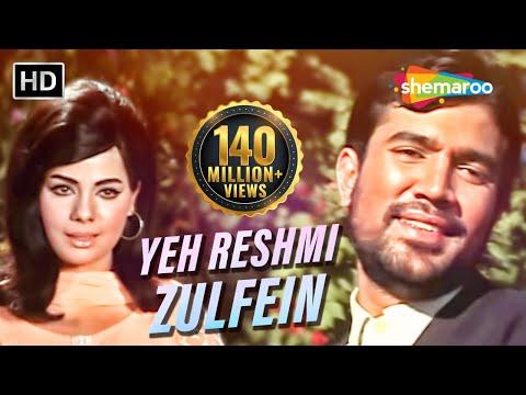 Yeh Reshmi Zulfein - Rajesh Khanna - Mumtaz - Do Raaste - Bollywood...