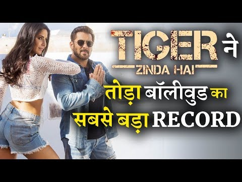 download lagu Biggest Record Broken By Salman Khan's Tiger Zinda Hai gratis