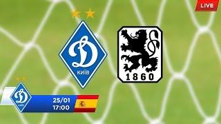 Динамо Киев : Мюнхен 1860