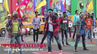Love express exclusive video