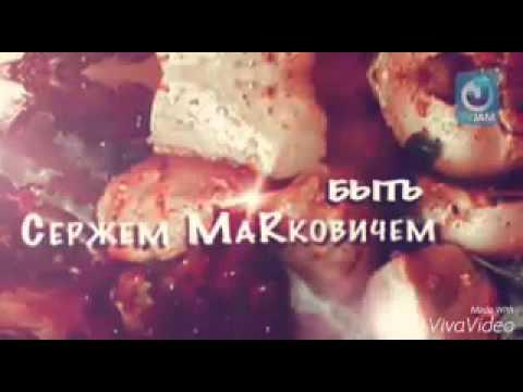Красная плесень - Рецепт щей