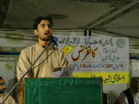 Qabar-e-Iqbal say aa rahi the sada - Yeh chaman mujh ko aadha gawara nahien