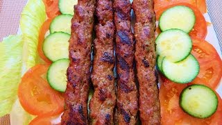 Seekh Kebab /سیخ کباب