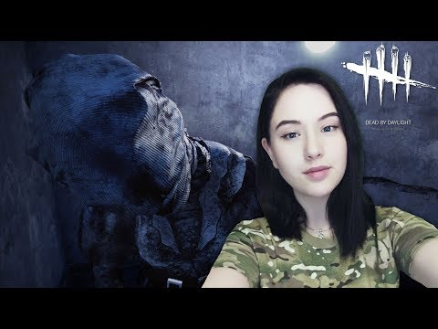 🔪 [Dead by Daylight] ШЕВЕЛИ ЗАДОМ 🔪