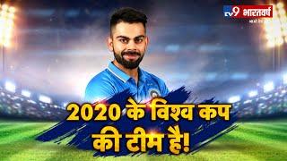 क्या West Indies दौरे के लिए चुनी गयी टीम ही T20 की World Cup Team है?