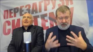 ПЛОХИЕ НОВОСТИ в 21.00. 08/09/2016 Борис Миронов в эфире!
