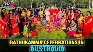 Bathukamma Celebrations in Australia | Bathukamma 2018