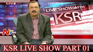 discussion-on-corruption-in-two-telugu-states-ksr-live-show-part-01-ntv