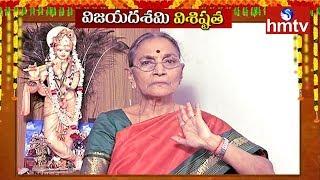 Story of Vijaya Dashami 2018 | Dussehra Festival History | hmtv