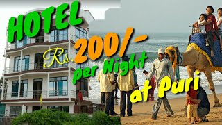 Tour to  Puri at cheapest  rate || মাত্র 200 টাকায় হোটেল
