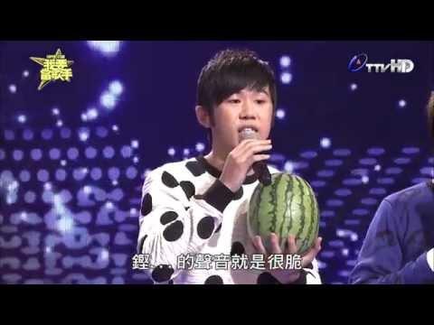 20141102《我要當歌手》林政霖 ( 重出江湖 ) pk 柯俊傑( 人生的歌 )片段