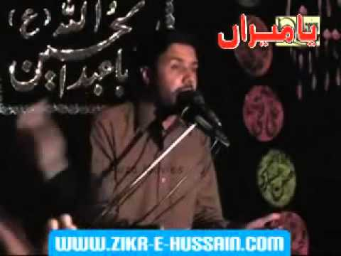 Zakir Taqi Abbas Qayamat (7th October 2012) (rehai) Qilla Bhattian Mureedke video