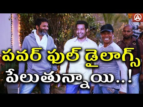 Jr NTR Powerful Dialogues In Aravinda Sametha Veera Raghava Movie | #NTR28 || Namaste Telugu
