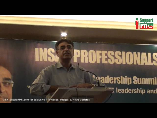 Asad Umar at IPF Leadership Summit Lahore - Part 1