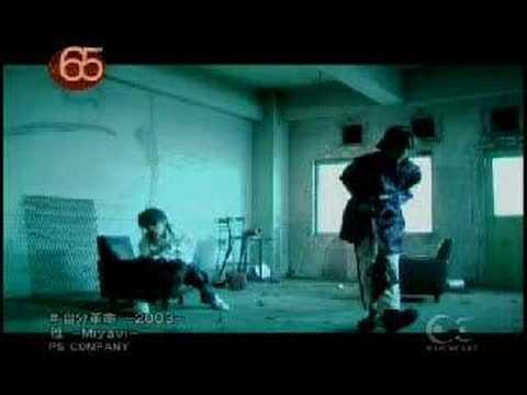 Miyavi - Jibun Kakumei - 2003