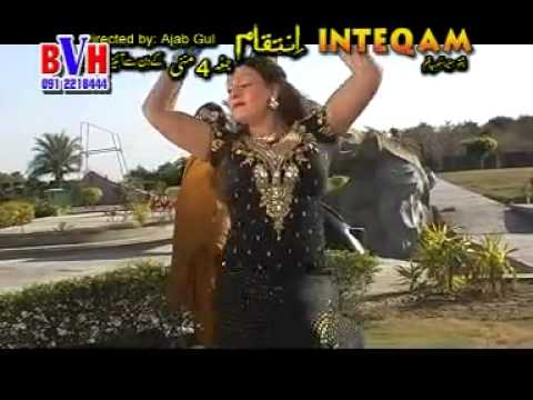Pushto Film Inteqam New Song By Asma Lata And Shahsawar video
