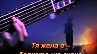 Плачеща китара
