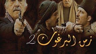 www.al arab.net mosalsal feriha season 2