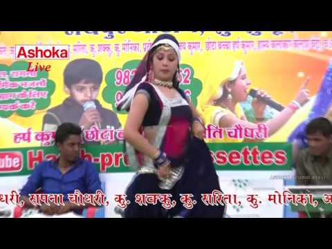 Dj Ramix Ragni Sarse Na Jaungi Dance Kumari Saroj