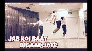 Jab Koi Baat   Class Choreography   DJ Chetas   Dance Bollywood International