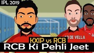 IPL 2019 KXIP VS RCB : RCB Ki Pehli Jeet | Funny Spoof Video IPL