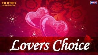 Best Romantic Hindi Songs Non Stop - Udit Narayan, Kumar Sanu & Sadhana | Lovers Choice