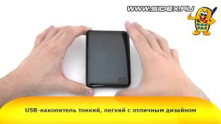 Sidex.ru: Видеообзор внешнего HDD WD My Passport Essential SE USB 3.0 1Tb (rus)