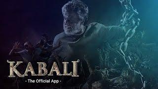 Kabali - The Official App |  Rajinikanth | Radhika Apte | Pa Ranjith | #KabaliApp