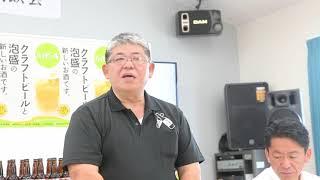 石垣島ハイビール発売開始