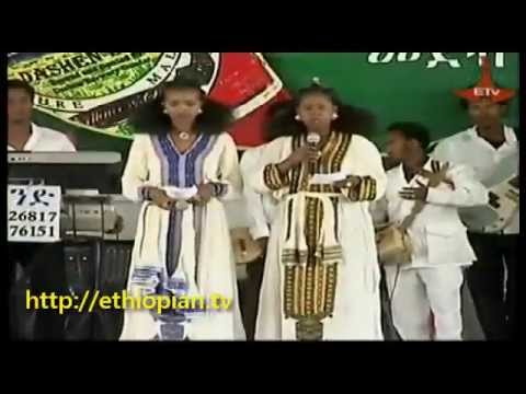 Ethiopian Easter 2013 Celebration in Mekelle, Ethiopia