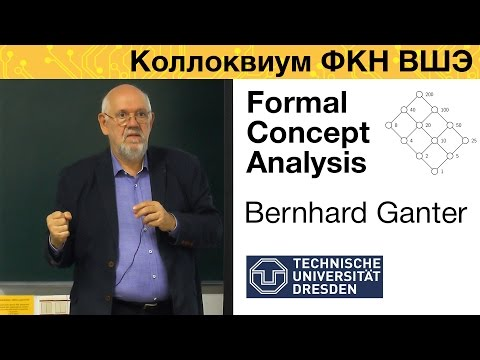 [Коллоквиум]: Formal Concept Analysis: A Useful Example of Modern Mathematics