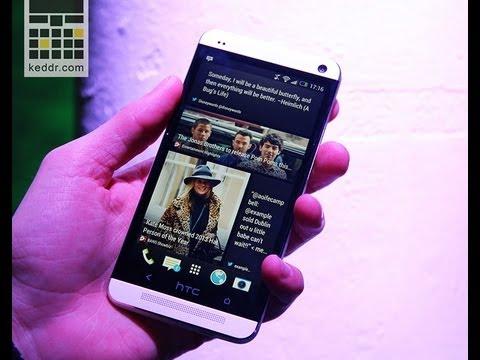 Предварительный обзор HTC One