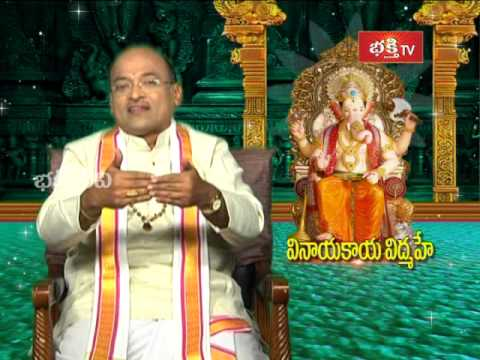 Vinayaka Vidmahe Pravachanam by Garikipati Narasimha Rao_Part 3