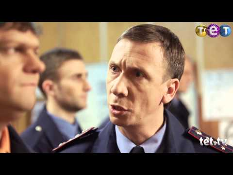 Виталька работает в милиции. Серия 86