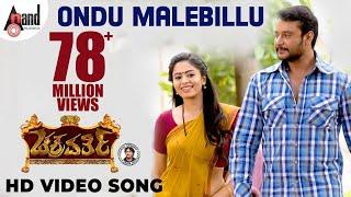 Download Chakravarthy | Ondu Malebillu | Darshan | Deepa Sannidhi | Kannada HD Video Song 2017 | Arjun Janya 3Gp Mp4