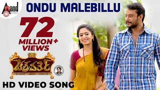 download lagu Chakravarthy  Ondu Malebillu  Darshan  Deepa Sannidhi gratis