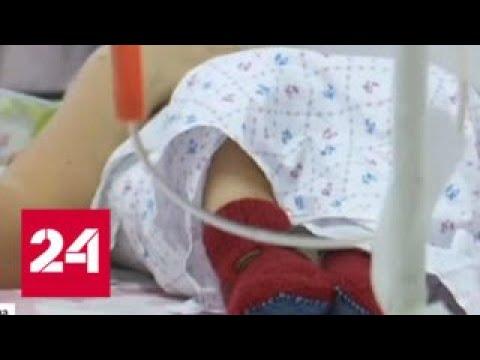 На Украину возвращаются давно забытые болезни - Россия 24