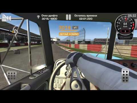 CarX Drift Racing - Бешеный грузовик