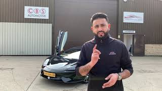 LASERTRACK FLARE - Automatic Gate Opening System  - Custom Install - McLaren 570s