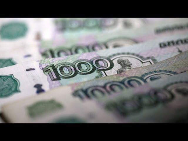 Has the Ruble Finally Hit Bottom?