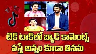 టిక్ టాక్ లో బ్యాడ్ కామెంట్స్ వస్తే అన్నం కూడా తినను | TV5 Murthy Live Show with Tik Tok Girls