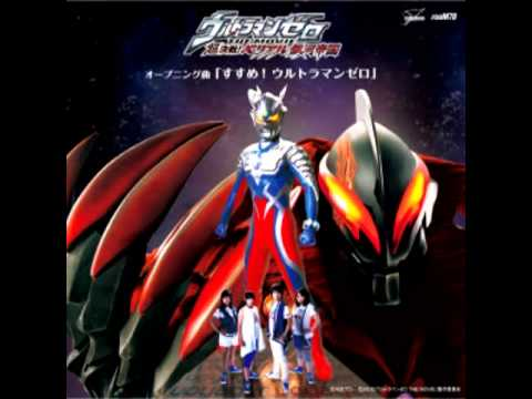Ultraman Zero: The Revenge Of Belial Ost: Susume! Ultraman Zero-voyager video