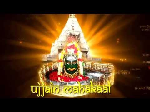 Mahakaleshwar Ujjain Video Shri Mahakaleshwar Ujjain