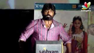 Idharkuthane Aasaipattai Balakumara - Idharkuthane Aasaipattai Balakumara Audio Launch | Tamil Movie | Pasupathy, Vijay Sethupathi, jiva